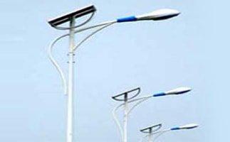 Lampu Jalan Tenaga Surya
