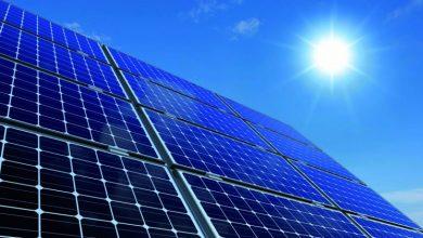 Pemanfaatan Energi Matahari Sebagai Sumber Energi Alternatif