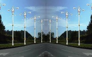 Harga Tiang Lampu Jalan 7m